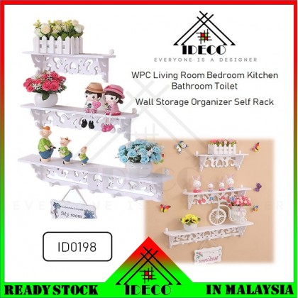 iDECO WPC Living Room Bedroom Kitchen Bathroom Toilet 1 SET OF 3 Decoration Wall Storage Organiser Self Rack Wall Rack Living Room Rack